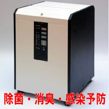 コンプレッサー式ミスト噴霧器(消臭・除菌・感染予防)[MS-001]【fsp2124-6f】【あす楽対応不可】【全品送料無料】