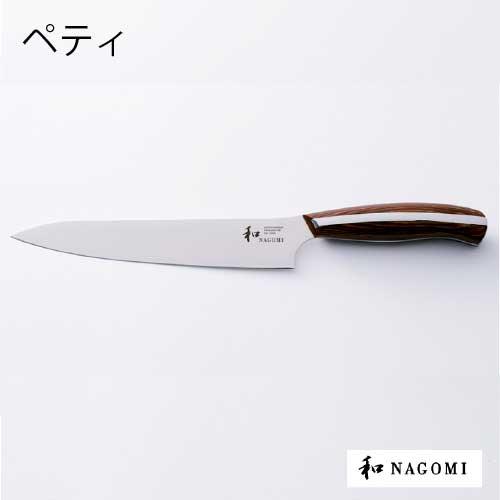 包丁 三星刃物 和 NAGOMI 「丸 MARU」 ペティナイフ 刃渡り155mm[K-015]【あす楽対応不可】【送料無料】