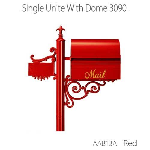 郵便ポスト:ドーム型シングルユニット3090(レッド)AAB13A[P-443]【fsp2124-6f】【あす楽対応不可】【全品送料無料】