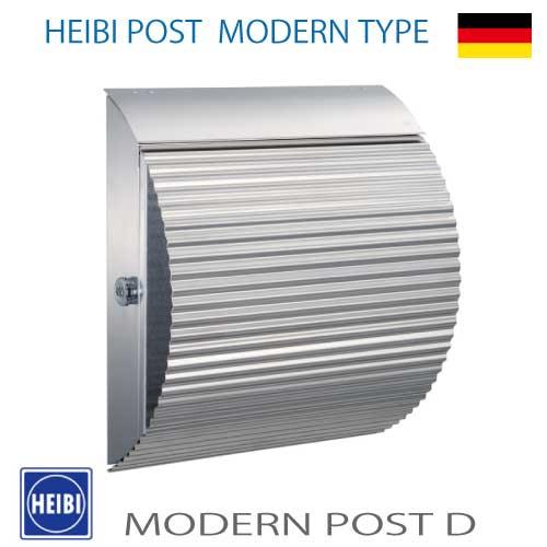 品質は非常に良い nice ドイツ製モダンポストD:ハイビ社-郵便ポスト[P-531]【smtb_s】【】【送料無料】:feel so-エクステリア・ガーデンファニチャー