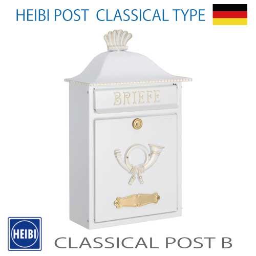ドイツ製クラシカルポストB:ハイビ社-郵便ポスト[P-549]【smtb_s】【あす楽対応不可】【送料無料】