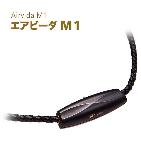 首にかけるだけ ネックレスタイプの新世代空気清浄機 花粉症対策に最適ible Airvida(アイブル エアビーダ)M1