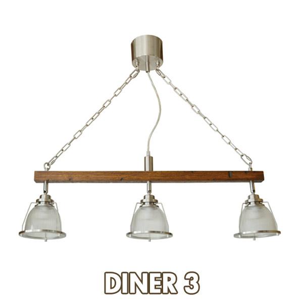 西海岸 インテリア 雑貨 おしゃれな天井照明 HERMOSA DINER3 ダイナー3 ハモサ レトロ ウッド ガラス アンティーク照明