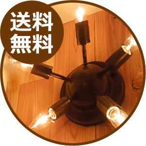 壁掛け 卓上 デスクランプ インテリア照明 ハモサ HERMOSA SPARKWALLLAMP スパークウォールランプ ヴィンテージ加工 個性的 おしゃれ