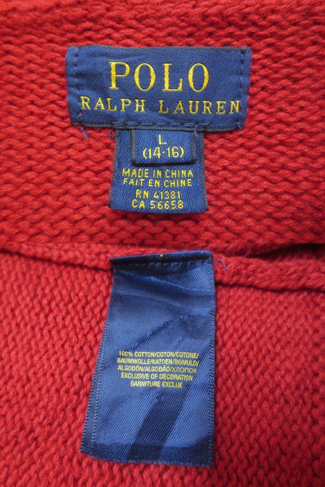 ポロ ラルフローレン POLO RALPH LAUREN ビッグポニー 刺繍 ショールカラー コットン ニット カーディガン 長袖 サイズ Boy's L レッド系古着古着mellowあす楽対応古着屋mellow店BoWeCdxr