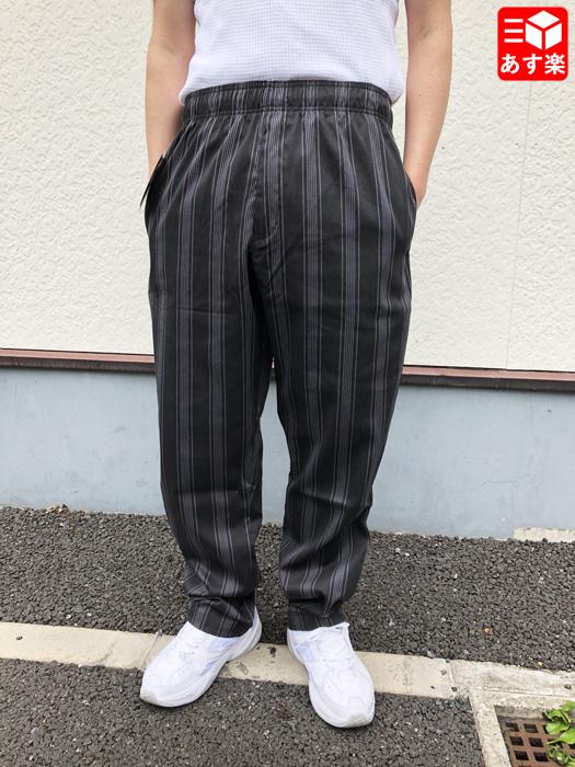 Chef Code Chef Pants