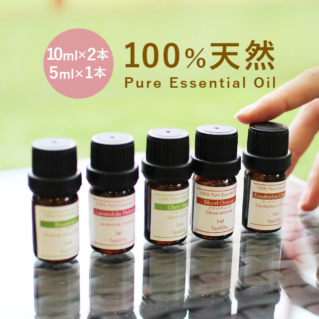 [existence machine certification essential oil] set (29 kinds) essential oil  10 ml aroma oil ♪ 100%pure essential oil aroma oil genuine lavender  rosemary ...
