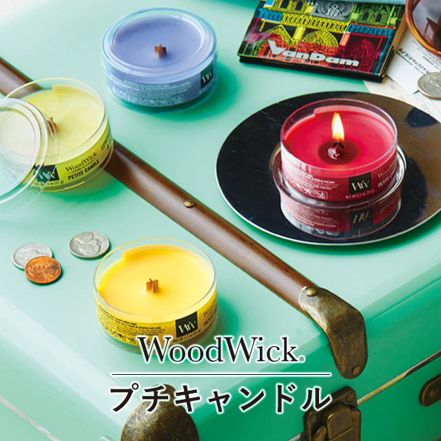 Wood Wick Puts Candle Woodwick Trial Size Candles Burning Is Also Gentle Healing Rich Scent Aromatherapy Long