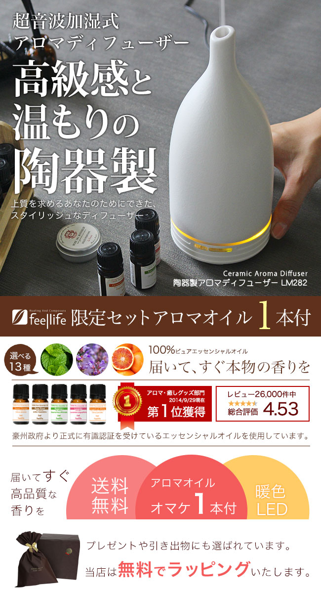 [10 points] elegant ceramic diffuser aromatherapy oils set 1! pottery diffuser aromatherapy indirect lighting to also exhilarated with the diffuser aromalampdykhuezer diffuser ultrasonic aroma gifts humidifier white ▼ ▲. 10P18Jun16
