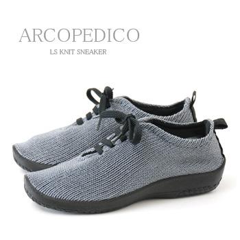 アルコペディコ(ARCOPEDICO)からLSニットスニーカー♪足の形と動きにフィット!外反母趾の軽減にも! 【送料無料】