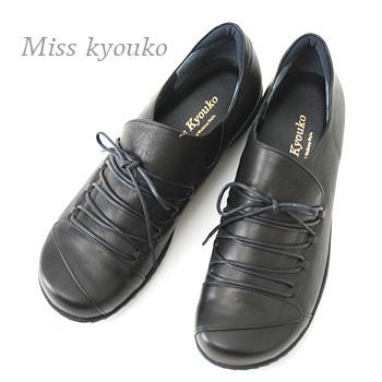 Miss kyouko(ミスキョウコ)編み上げシューズ♪4E&・・で履きやすさ抜群の大人可愛いコンフォートシューズ! 【送料無料】