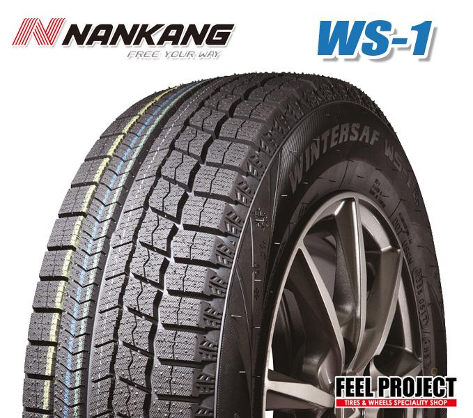 2019年製 スタッドレス 225/55-18 ナンカン NANKANG 225/55R18 95Q WS-1
