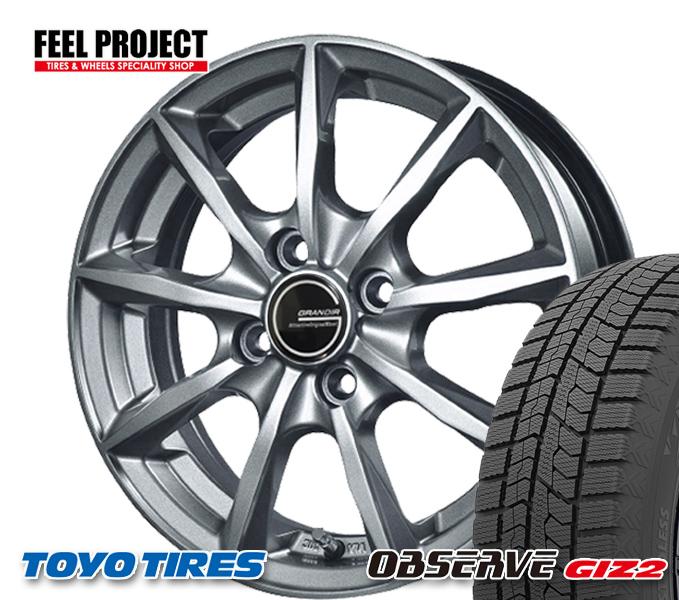 数量限定 本物 軽用14インチスタッドレス アルミセット タイヤ交換可能 送料無料 2021年製 TOYO OBSERVE GIZ2 ギズツー 65R14 毎日続々入荷 14インチ 155 65-14 トーヨー スタッドレス オブザーブ 4本セット