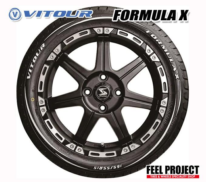ホワイトレター 165/55-15 & マッドブラック ホイール4本SET 165/55R15 VITOUR FORMULA X