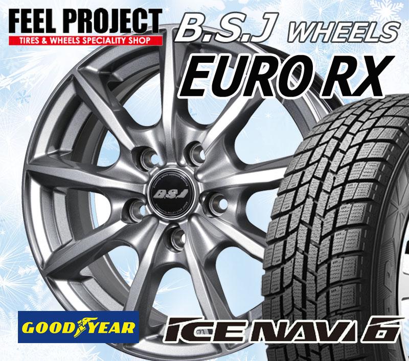 【送料無料】欧州車専用 EURO-RX & グッドイヤー NAVI6 205/55R16 4本セット【205/55-16】