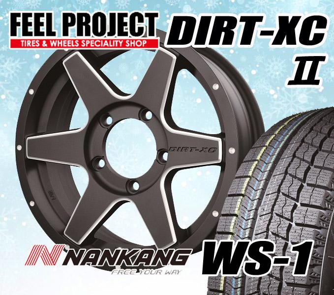 送料無料 ジムニー DIRT-XC2 & NANKANG WS-1 175/80R16 4本セット 【175/80-16】 スタッドレス 冬 ナンカン