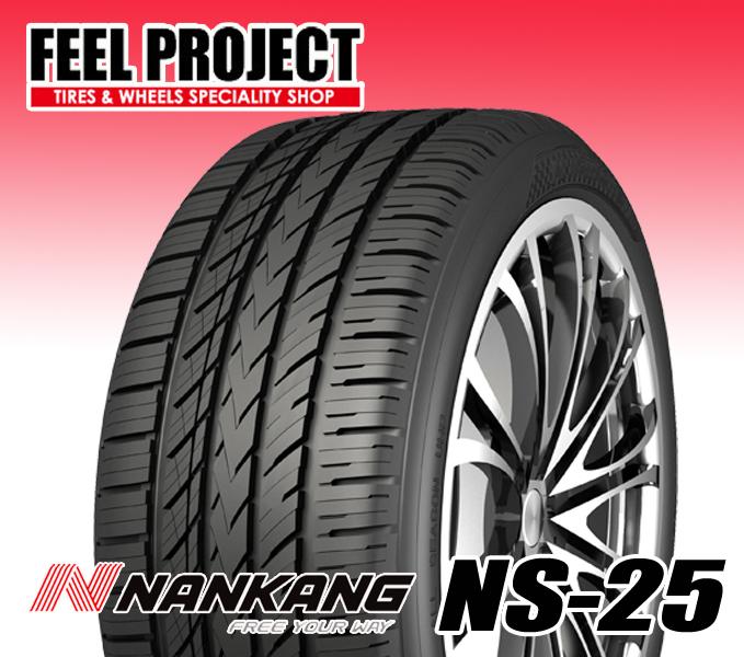 245/35-20 【245/35ZR20 92W XL】 NANKANG (ナンカン) NS-25
