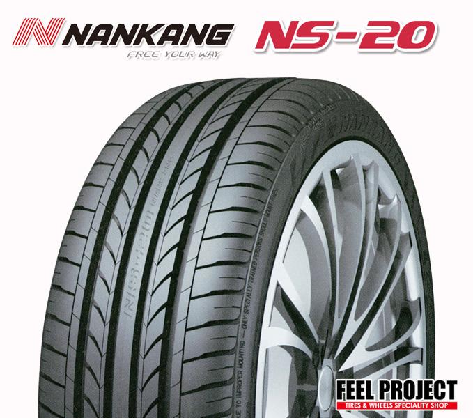 265/30-19 【265/30R19 93Y XL】 NANKANG (ナンカン) NS-20
