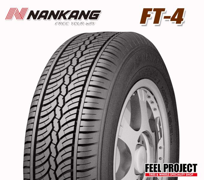 265/70-15 【265/70R15 112H】 NANKANG(ナンカン)FT-4