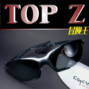 「39ショップ」「視泉堂=冒険王=偏光サングラス」NEWモデル!スポーツタイプ♪高級ポリカーボネートレンズ使用TOP ZTZ-4B