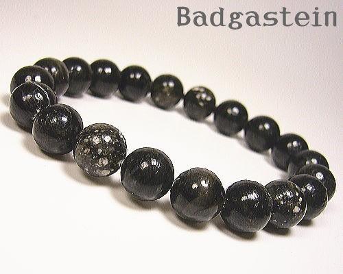 badogashutain矿石手镯北投石的8倍的效果10mm