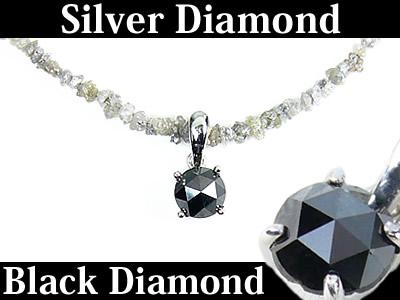 「39ショップ」18.5ct!ダイヤモンド×ブラックダイヤモンド/ジュエリーネックレス