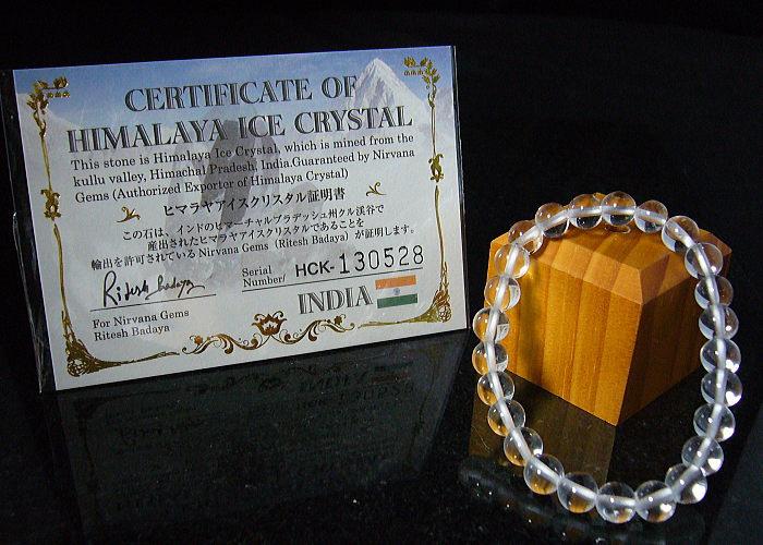 「39ショップ」ヒマラヤ(クル渓谷)アイスクリスタル希少水晶ブレスレット産地証明書シリアルナンバー付(8mm玉)安い訳がありません 偽物が多いのでご注意ください