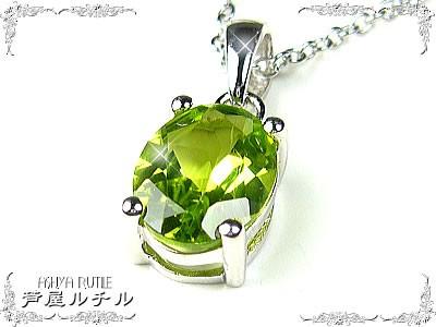 珠宝首饰 925 纯银项链
