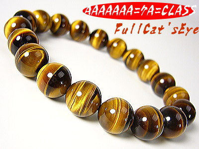 Specialties Tiger Eye Cat S Natural Stone Stones Bracelet