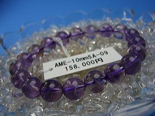 『5年保証』 超高品質★★★アメジスト=紫水晶=パワーストーン安心の写真現物一点もの/天然石10mm玉ブレスレット, かきもと米穀のよしだ小町:47adcf68 --- hortafacil.dominiotemporario.com