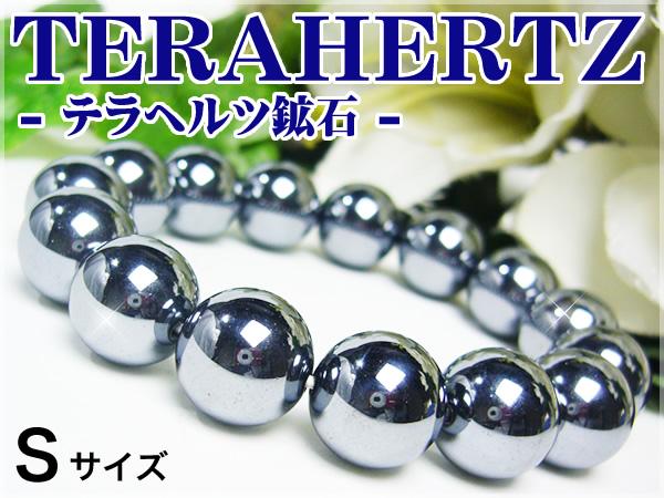 「39ショップ」【高品質】大玉12mmテラヘルツ鉱石スレット/Sサイズ/超遠赤外線/健康/15玉