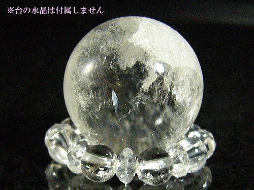 天然水晶玉(ブラジル産)24mm/パワーストーン土地・家屋・部屋のお清め・浄化に/1点もの