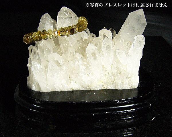 天然石まつり(3/31日)までブラジル水晶クラスター/514g/天然石パワーストーン(メンテナンス)用/1点もの/台座付き