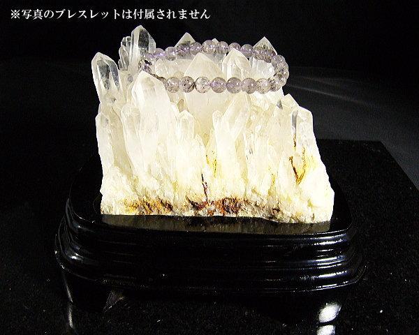 【お取り寄せ】 ブラジル水晶クラスター/995g/天然石パワーストーン(メンテナンス)用/1点もの/台座付き, 子供服 ジュニア通販 ペット京屋:6e2d1893 --- business.personalco5.dominiotemporario.com