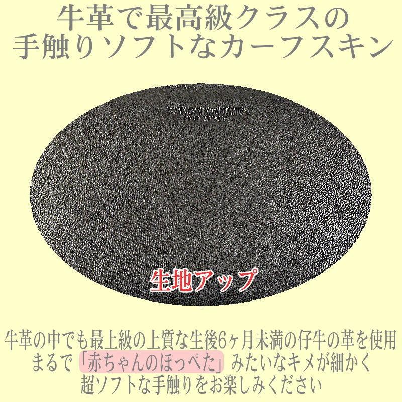 著名品牌关西山本洪姆山本贤三山本关西真正的超奢侈这个长皮革钱包 / 男女皆宜