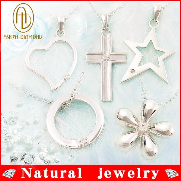 【全5種類】天然ダイヤモンド×シルバー925宝石ジュエリーネックレス芦屋ダイヤモンド製