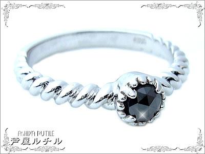 「39ショップ」天然ブラックダイヤモンド/指輪/リング/11号/スターリングシルバー/芦屋ルチル