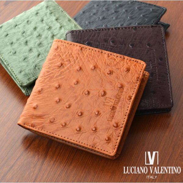 ルチアーノ バレンチノLuciano Valentino本牛革財布 オーストリッチ型押 財布 メンズ レディース 財布 男女兼用