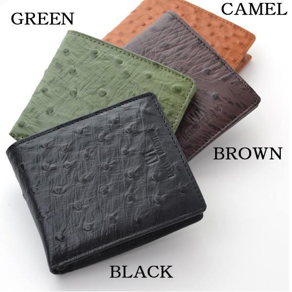 クロコダイル/オーストリッチ財布本牛革型押し(オールレザー高級財布)