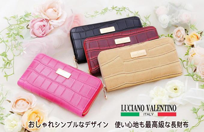 ルチアーノ バレンチノ Luciano Valentinoクロコダイル 財布 (フェイクレザー)カメリア花柄レディース 財布 ラウンドファスナー
