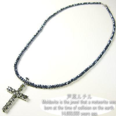 モルダバイト「十字架」ロザリオクロス(Lサイズ)&グレースピネル/コラボ/宝石ネックレス
