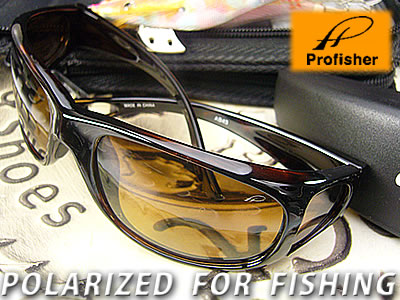 4-sided polarized lenses! PROFISHER = Pro Fisher / Polarized Sunglasses /AB43-PRO