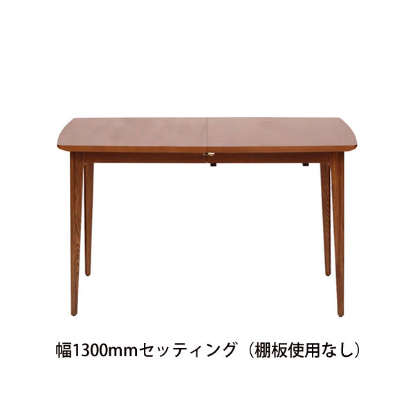 ACME Furniture(アクメファニチャー)BROOKS DINING TABLE (ブルックス ダイニングテーブル)