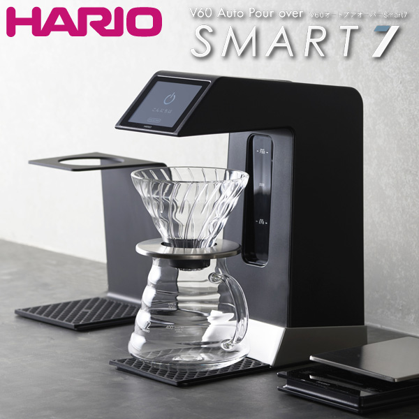 HARIO(ハリオ)V60オートプアオーバー スマート7