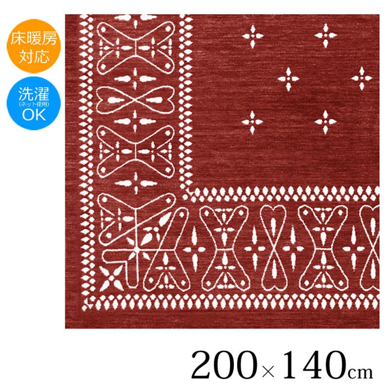 クロスバンダナラグ(バーガンディー)200×140cm