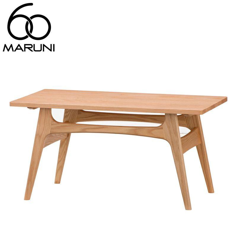 気質アップ マルニ60オークフレーム 売り込み コーヒーテーブル90