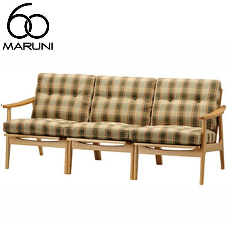 マルニ60オークフレームチェア3シーター(スコットオレンジ)