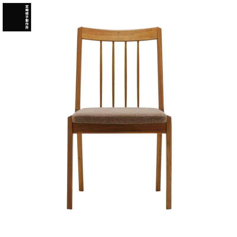 宮崎椅子製作所rib chair(リブチェア)