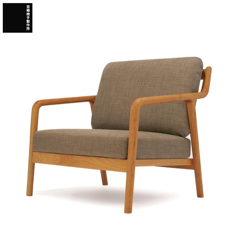 宮崎椅子製作所PePe sofa(ペぺソファ)1シーター