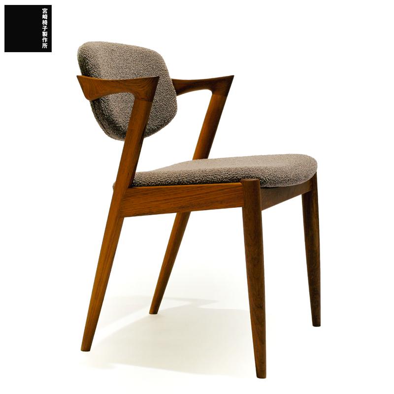 宮崎椅子製作所No.42 chair(ナンバーヨンジュウニ)